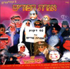 The Purim Letter by Various