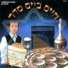 Chaim Biem Seder by Various