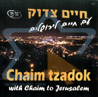 With Chaim to Jerusalem