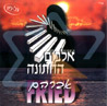 The Wedding Album by Avraham Fried