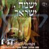 Yismach Israel