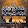 Shabichi by The Yeshiva Boys Choir