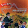 Lecha Dodi by Rebbe Alter