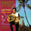 Chansons Marocaine - Part 5 by Victor Elmaghribi