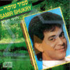Greatest Hits Part 2 by Samir Shukri