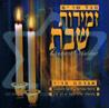 Everybody Sings Zmirot Shabbat