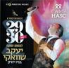 HASC 29 & 30 Part 1 by Yaakov Shwekey