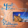 Sultana لـ Yoel Ben-Simhon & Sultana Ensemble