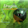 Dragon - Chinese Feng Shui Music by Shanghai Chinese Traditional Orchestra