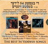 The Best 54 Yiddish Songs Por Various