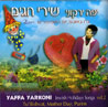 Jewish Holidays Songs Vol. 2