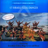 17 Israeli Folk Dances - Various