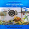 Jewish Holiday Songs Von Various