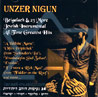 Unzer Nigun by Various