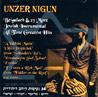 אונדעזר ניגון - 24 נעימות הזהב היהודיות - אמנים שונים
