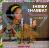 Shabbath Songs by Tova Ben-Zvi