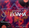 The Greatest Hits of Megama Plus