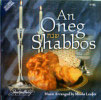 An Oneg Shabbos by Moshe Laufer