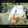 Mi'tzur Dvash by Chaim Dovid