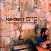 Kedem by The Diaspora Yeshiva Band