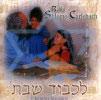 L'kovod Shabbos by Shlomo Carlebach