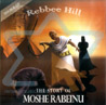 The Story of Moshe Rabeinu by Rebbee Hill