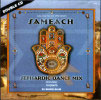 Sameach - Sephardic Dance Mix