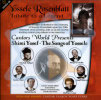Shirei Yosef - The Songs of Yossele Rosenblatt by Various
