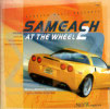 Sameach at the Wheel 2 by Various