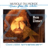 Chants Yiddish by Ben Zimet