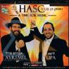HASC 23