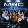 Mi la&#039;shem Elay Von Yerachmiel Begun and the Miami Boys Choir