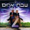 Sheves Achim 2 Von Shimon &amp; Moshe Bell