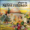 Bnei Heichala Par Benny Friedman