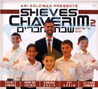 Sheves Chaverim 2 Por Ari Goldwag