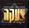 Tzaakah by Mordechai Ben David