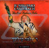 The Last Hoshana Raba