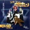 Sexta Gold