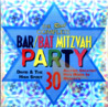 The Real Complete Bar / Bat Mitzvah Party Par David and the High Spirit
