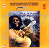 Salaam Bombay By Various