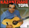 Tora / τωρα Par Stelios Kazantzidis
