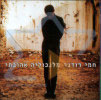 Melancholic My Love by Hemmi Rodner