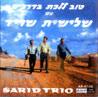 Sarid Trio Por Sarid Trio