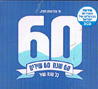 60 Years 60 Songs Par Various