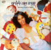 Ofra Haza Songs for Children