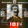 Neto Live by Shlomo Gronich