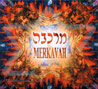 Merkavah by Merkavah