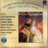 Golden Voices of the Synagogue by Various