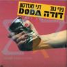 Doda by Doda