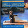 A Tribute to Yossele Rosenblatt - Various